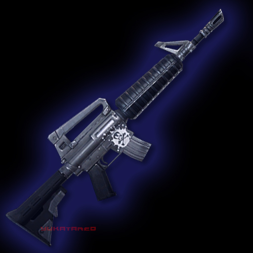 fortnite-assault-rifle-rare