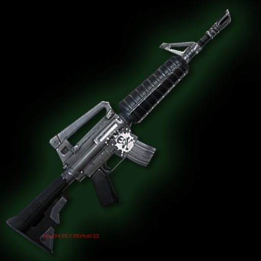 fortnite-assault-rifle-uncommon