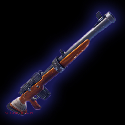 Fortnite Hunting Rifle Rare