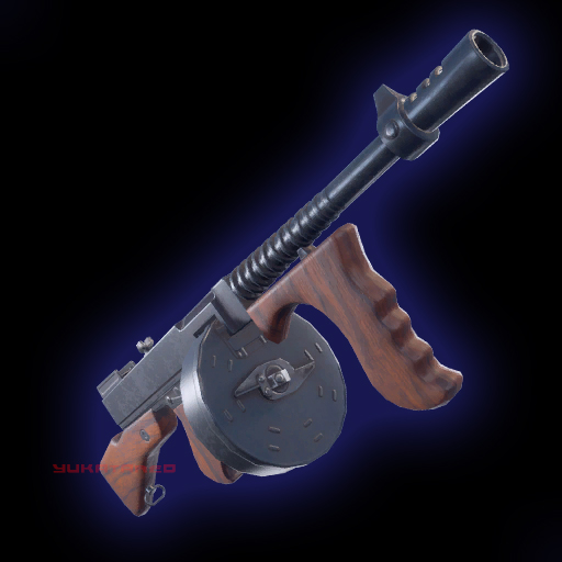Fortnite Drum Gun Rare
